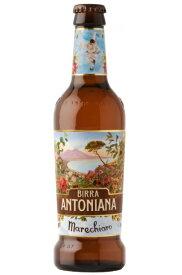 <賞味期限2021年3月11日の為、特価品!> ビッラ アントニアーナ マレキャーロ ビール 5.2% 330ml イタリア *ラベルデザインが変わる場合がございます。