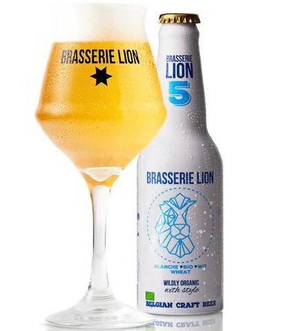 【ベルギー産オーガニックビール!】 ブラッセリー リオン 5 オーガニック ホワイトエール (アルミ缶) 5.0% 330ml