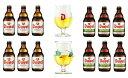 贈り物に! <当店オリジナル!> 【送料無料!】 デュベル&デュベル トリプルホップ (各6本) 専用グラス2種類付き! 12本セット! ベルギービール