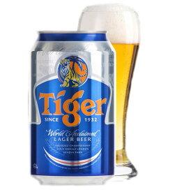 タイガー ラガービール (缶)  330ml
