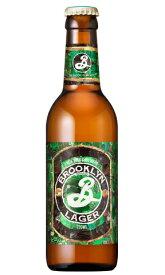 【送料無料!】【ケース販売】 ブルックリン ラガー ビール (330ml×24本)【沖縄県は別料金加算】
