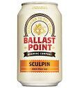 バラストポイント スカルピン IPA (缶) 7.0% 355ml