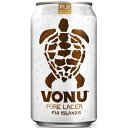 <缶タイプ、今だけ限定発売!> ヴォヌ ピュアラガー フィジービール (缶) 4.5% 355ml