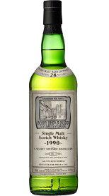 <BBR社の良質なウイスキーの証、グリーンボトル!> BBR シークレット スペイサイド 1990 51.8% 700ml