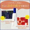 plus nano hq 2set ( plus nano hq 5 g × 2 Plus Soap HQ mini 10 g)
