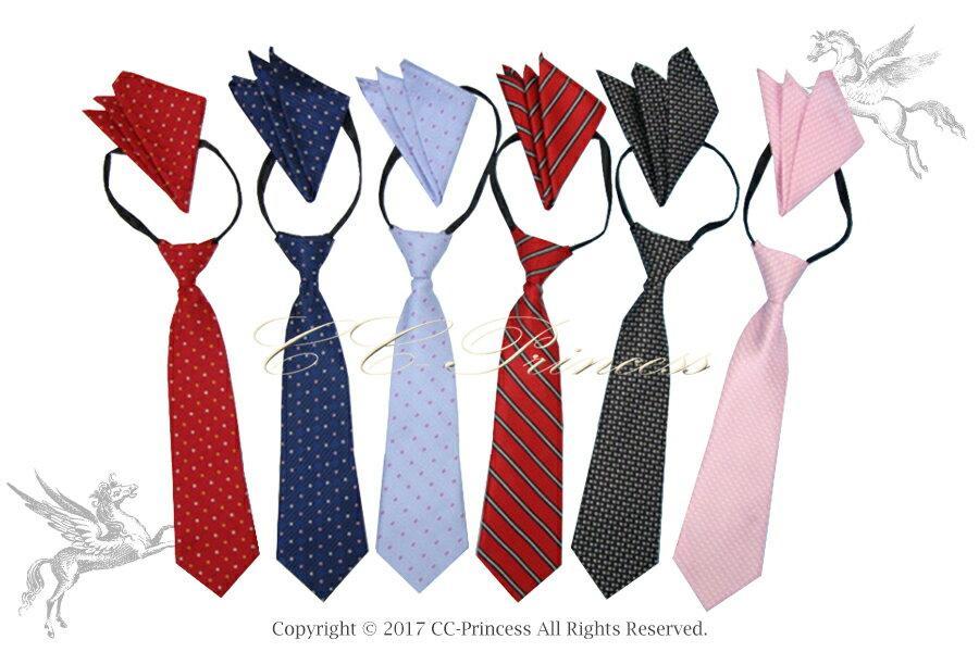 【小型宅配対応】『子供用ネクタイとポケットチーフのセット・Bタイプ(TIE-006)』 子供用ネクタイ、 キッズネクタイ、 男の子、 フォーマル、 結婚式、 発表会、 七五三 【CC-Princess】
