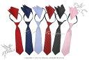 【小型宅配対応】『子供用ネクタイとポケットチーフのセット・Bタイプ(TIE-006)』 子供用ネクタイ、 キッズネクタイ…
