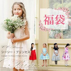 サイズで選べる♪ キッズフォーマルドレス2点・小物1点・計3点セット福袋 ≪女の子・80〜140サイズ≫ 福袋、 子供、フォーマル、 キッズ、 女の子、 ドレス、 ワンピース、 記念日、 結婚式