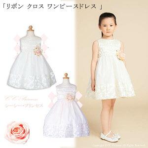 『リボン クロス ワンピースドレス≪cc-GD-253≫(サイズ・80-120)』 女の子、 キッズ、 子供服、夏、ドレス、子供、 ベビードレス、フォーマルドレス、子供ドレス、 ピンク、フォーマル、