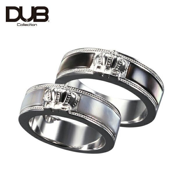 DUB Collection Crown Shell Pair Ring クラウンシェルペアリング ペア SV925 シルバー DUBj-309-Pair
