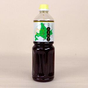 丸和油脂 和風たまねぎドレッシング 北海道産玉ねぎ100%(950ml)