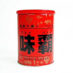 高級中華スープの素 味覇(ウェイパー) 大容量1kg