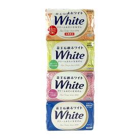 花王石鹸 ホワイト バスサイズ 4種類×各3個