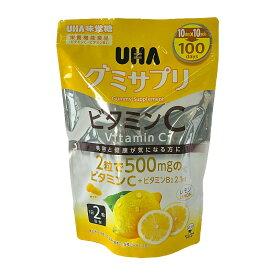 UHA味覚糖 グミサプリ ビタミンC 100日分/200粒 UHA Gummy Vitamin C