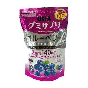 UHA味覚糖 グミサプリ ブルーベリー 100日分/200粒 Uha Blueberry