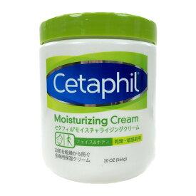 セタフィル 保湿クリーム 566g 無香料・無着色 フェイス & ボディ Cetaphil Cream