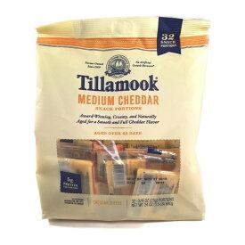 ティラムーク ミディアムチェダーチーズ 21g×32個 ポーションパック