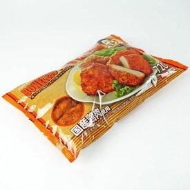プリマハム 食べやすい骨なしタイプのフライドチキン 720g (国産鶏肉使用)
