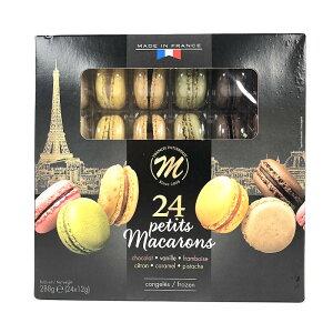マカロン アソートメント 6種 (チョコレート、バニラ、ラズベリー、レモン、キャラメル、ピスタチオ) 各4個