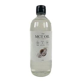 中鎖脂肪酸 MCTオイル 100%ココナッツ由来原料 470g MCT OIL