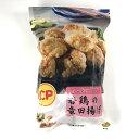 CP 若鶏の竜田揚げ 1kg