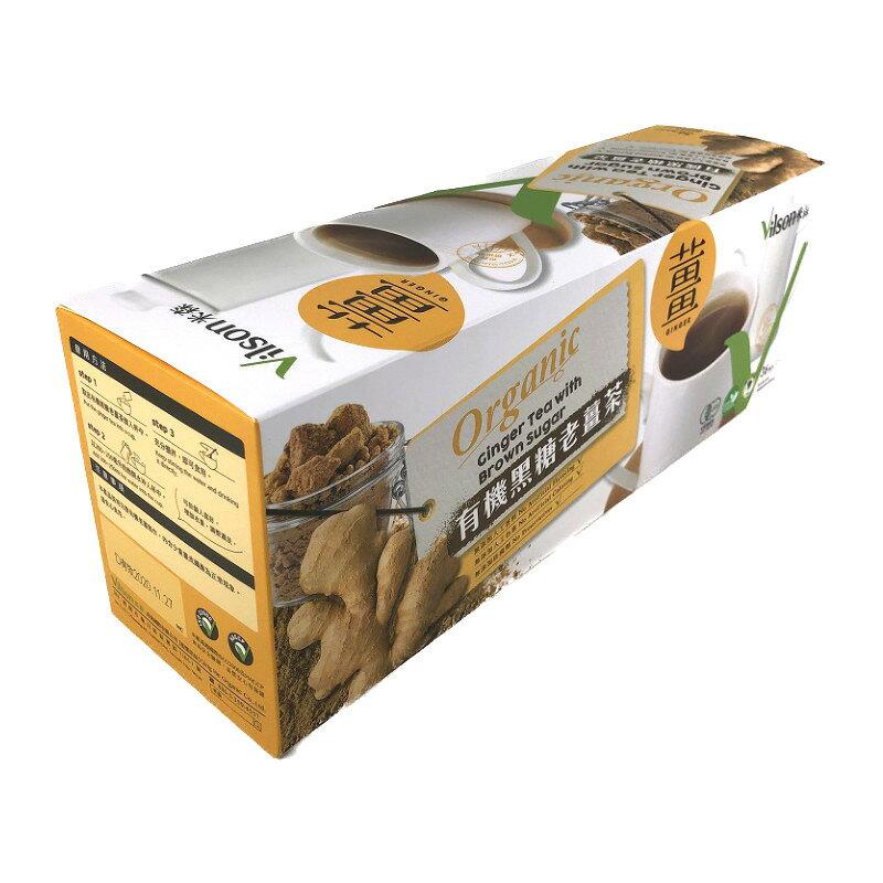台湾産 黒糖入り 生姜茶 20g×36包 Organic Ginger Tea