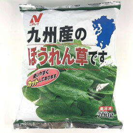 ニチレイ 九州産 ほうれん草 700g(冷凍食品)