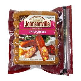 ジョンソンヴィル チリチーズ 360g×2袋 Johnsonville Chili Cheese