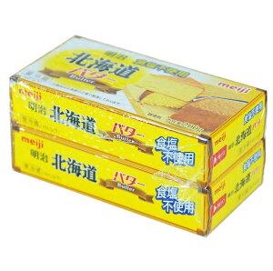 明治 北海道 無塩バター 200g×2個