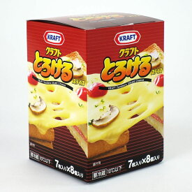 クラフト とろけるスライスチーズ 7枚×8パック