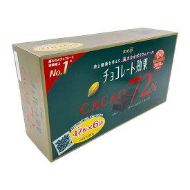 明治 チョコレート効果 カカオ72% 47枚×6袋 1410g meiji Chocolate Cacao 72%