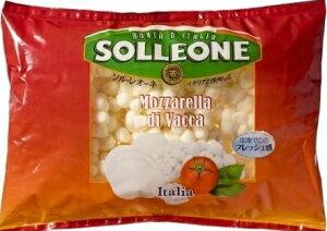 SOLLEONE IQF モッツァレラチーズ1kg(1粒約5g)冷凍