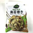 CJ bibigo 春雨&野菜 海苔巻き 1.1kg Crispy Seaweed Rolls