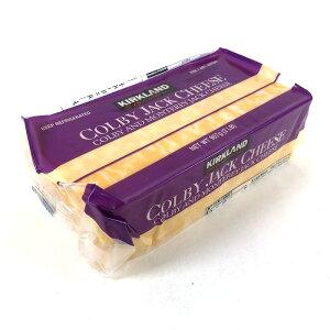 カークランド コルビージャックチーズ 907g COLBY JACK CHEESE