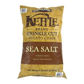 カークランド クリンクルカット ケトルチップス シーソルト 907g 大容量!KS Kettle Chips Sea Salt