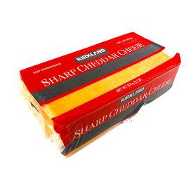 カークランド シャープチェダーチーズ 907g