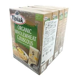 オーガニック 全粒粉 クスクス 275g×4 Tipiak Organic Wholewheat Couscous