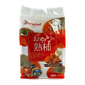 【期間限定】 おやつ熟柿 63g×4パック 種なし/セミドライ Semi Dried Perssimon