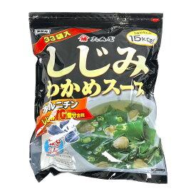 大森屋 しじみワカメスープ 33P Shijimi Clam&Seaweed Soup