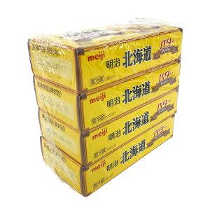 明治乳業 北海道バター 200g×4 Meiji Hokkaido Salted Butter