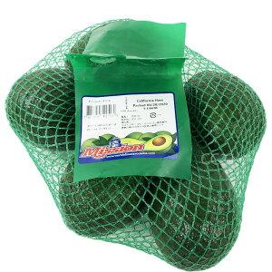 アボカド大玉 5玉 Avocado 5 Counts