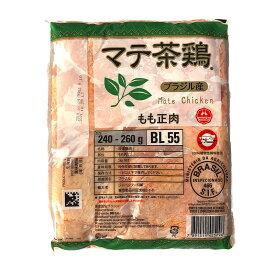 ブラジル産 冷凍 鶏もも肉 (マテ茶鶏) 2kg Boneless Chicken Leg