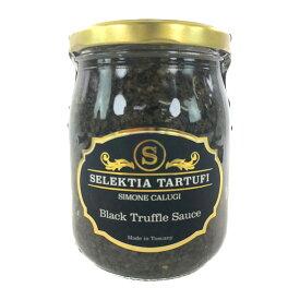 ブラック トリュフソース 500g SELEKTIA TARTUFI Black Truffle Sauce