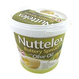 バター風味 オリーブオイル スプレッド 1kg Nuttelex Buttery Spread with Olive Oil