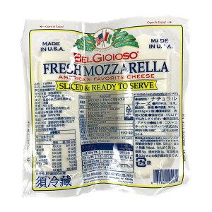アメリカ スライス フレッシュ モッツァレラチーズ 907g Fresh Mozzarella Sliced