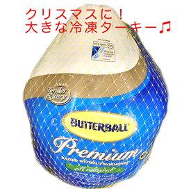 【送料無料】 アメリカ産 冷凍ターキー バターボール (七面鳥) 7kg前後 Butterball Whole Turkey