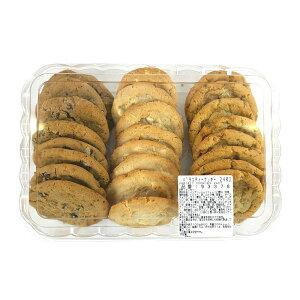 バラエティクッキー 24枚入り ダークチョコ/パイナップルココナッツ/イングリッシュトフィー Variety Cookies