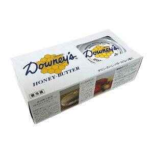 蜂蜜たっぷり♪ ダウニーズ ハニーバター 227g×2個 Downey's Honey Butter Original
