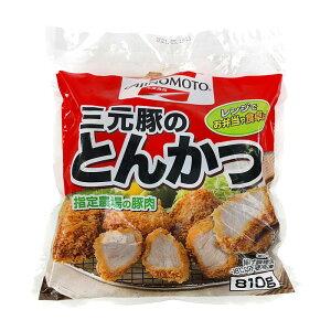 味の素 三元豚のとんかつ 810g Tonkatsu (Pork Cutlet)