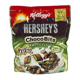 ケロッグ×ハーシー チョコビッツ 抹茶ホワイトチョコレート 280g Kellogg's×HERSHEY'S Choco Bites